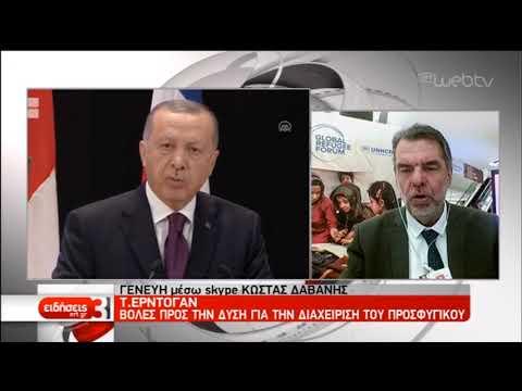 Ερντογάν: Η Τουρκία ήταν «υποχρεωμένη» να επέμβει στρατιωτικά στην Συρία | 17/12/2019 | ΕΡΤ
