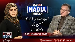 Video Live with Nadia Mirza | 29-March-2018 | Hassan Nisar MP3, 3GP, MP4, WEBM, AVI, FLV Mei 2018