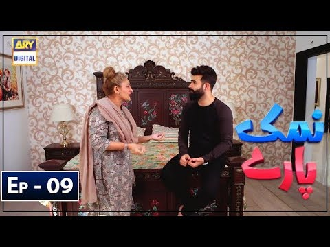 Namak Paray Episode 9 - 28th December 2018 - ARY Digital Drama
