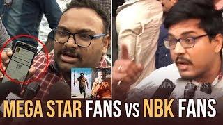 NBK Fans Vs Mega Star Fans | Vinaya Vidheya Rama | NTR Kathanayakudu | Manastars