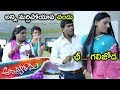 Vinodini Racha Ravi Comes To Chamak Chandra's Office - Hilarious Comedy - 2018 Telugu Comedy Scenes