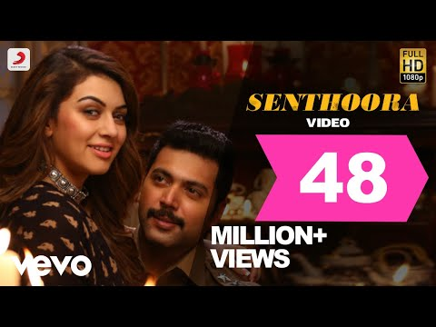 Bogan – Senthoora Video | Jayam Ravi, Hansika | Imman | Latest Tamil Hit 2017