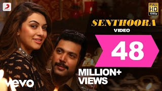 image of Bogan - Senthoora Video | Jayam Ravi, Hansika | Imman | Latest Tamil Hit 2017