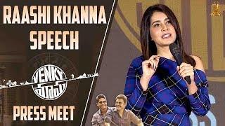 Raashi Khanna Speech | Venky Mama Movie Press Meet | Venkatesh Daggubati | Naga Chaitanya | Bobby
