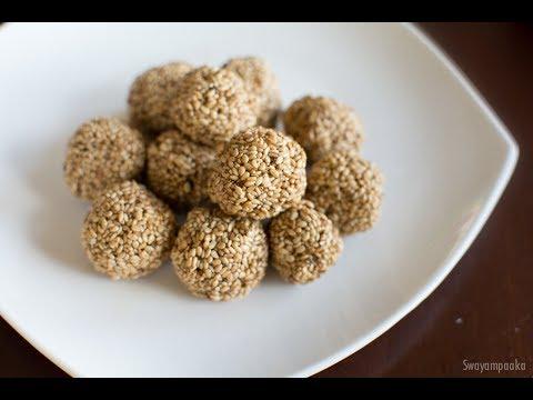 Ellu unde | ಎಳ್ಳಿನ ಉಂಡೆ  | til laddu | Sesame seeds laddu |Shankranthi recipes