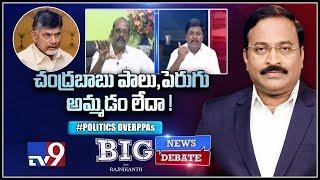 bignewsbigdebatetv9