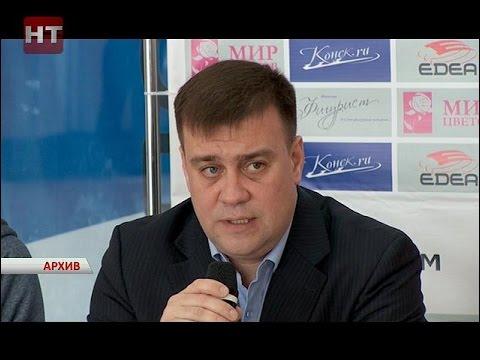 Владимир Горелкин оставил должность руководителя департамента по  физкультуре и спорту
