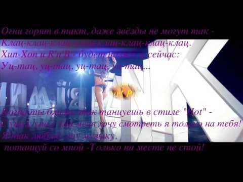 Бьянка - музыка (lуriсs) - DomaVideo.Ru