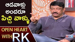 Video Ram Gopal Varma About His Controversies | Open Heart With RK | ABN Telugu MP3, 3GP, MP4, WEBM, AVI, FLV Desember 2018