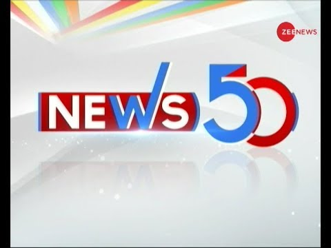 News 50: Watch top 50 news headlines of the day, 11th November, 2018