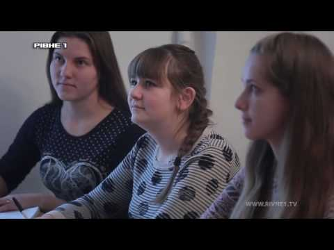 День відкритих дверей: Львівський державний університет внутрішніх справ