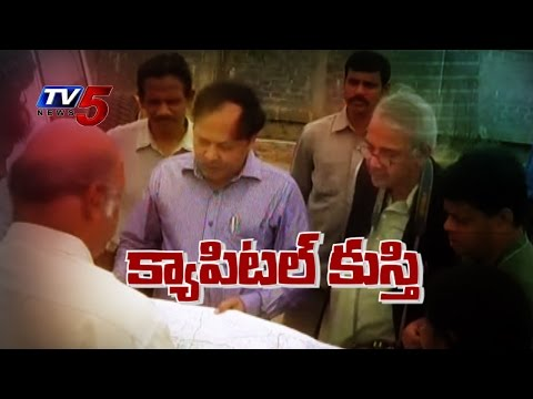 AP Capital | Expert Committee To Meet Chandrababu : TV5 News