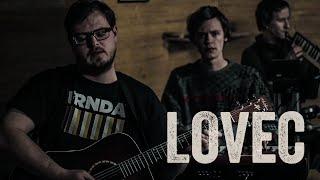 Video STYPKA, UVIRA, DRABINA — LOVEC