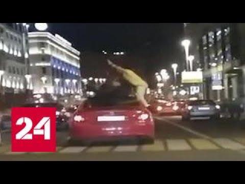 Новая выходка автохамов - теперь возле Госдумы (видео)