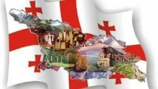 Gruzie Nejstřeženější Tajemství Kavkazu Francouzský Dokumentární Film