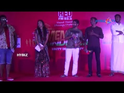Red FM 93.5 Organised Meme Indians