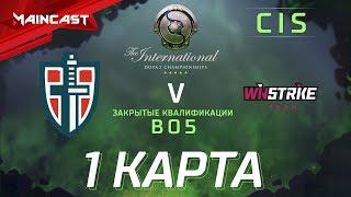 Espada vs Winstrike (карта 1), The International 2018, Закрытые квалификации | СНГ