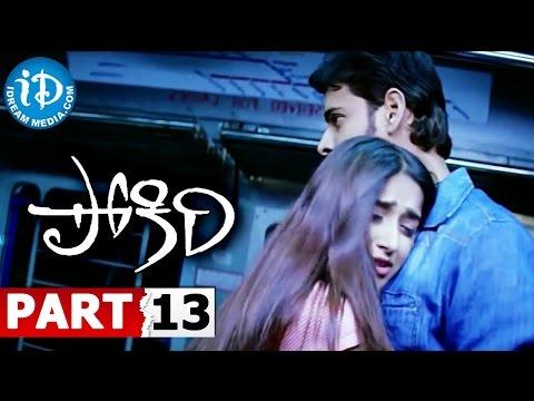 Video Pokiri Full Movie Part 13    Mahesh Babu, Ileana    Puri Jagannadh    Mani Sharma download in MP3, 3GP, MP4, WEBM, AVI, FLV January 2017