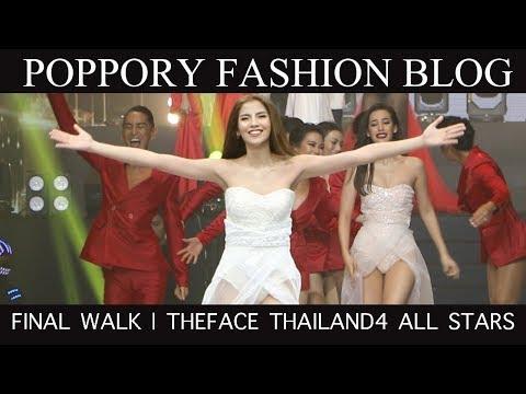 จีน่า Final Walk  | The Face Thailand Season 4 All Stars | VDO BY POPPORY