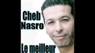Video Cheb Nasro - El mout khadaâ MP3, 3GP, MP4, WEBM, AVI, FLV Desember 2018