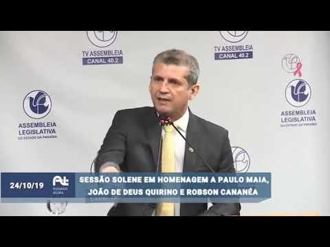 Concess�o da Medalha de M�rito Jur�dico ao presidente da OAB-PB, Paulo Maia - Parte 2