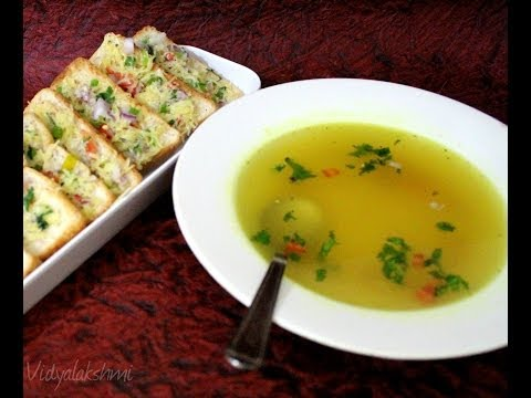 Mixed Vegetable Clear Soup Recipe in Tamil