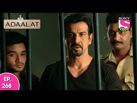 Adaalat - अदालत  - Episode 268 - 17th June, 2017