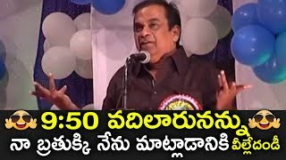 Video Brahmanandam Hilarious Comedy Punches to Mohan Babu | UNSEEN Comedy Video | NewsQube MP3, 3GP, MP4, WEBM, AVI, FLV April 2018