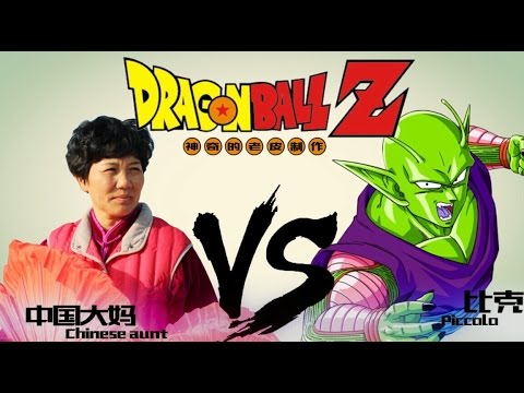 Grandma kick Piccolo's ass