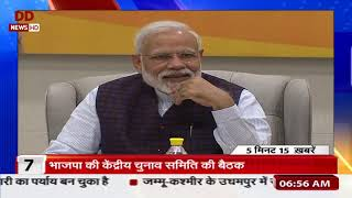 5 Minute 15 headlines @ 6:55 am | 21/03/2019