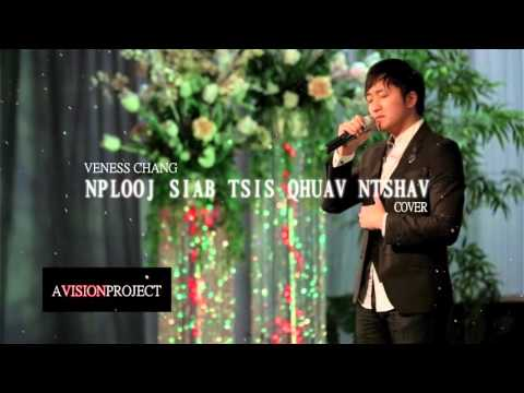 Nplooj Siab Tsis Qhuav Ntshav (Green Cover Version) (видео)