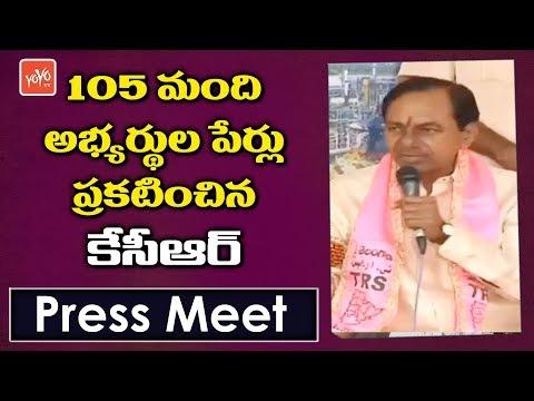 CM KCR Announces TRS MLA Candidate Names