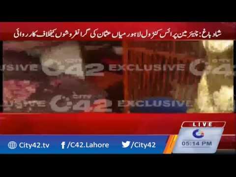 چیئرمین پرائس کنٹرول لاہور میاں عثمان کی گرانفروشوں کے خلاف کارروائی