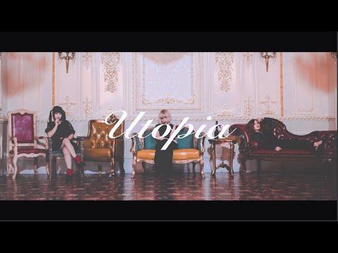 , title : 'ガールズロックバンド革命『Utopia』MV'