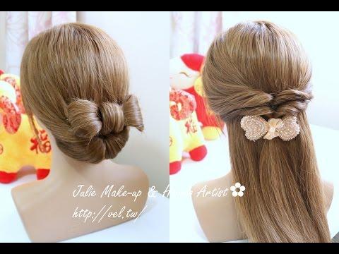 人人可上手 簡單髮型教學2種