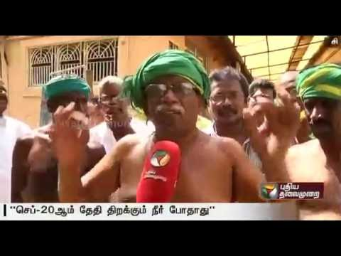 Water-released-from-Mettur-insufficient-for-irrigation-says-farmers-union-leader