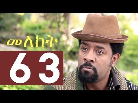 Meleket Drama  - Episode 63
