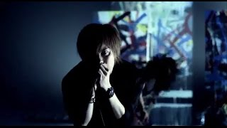 [Official Video] OLDCODEX - Rage on -