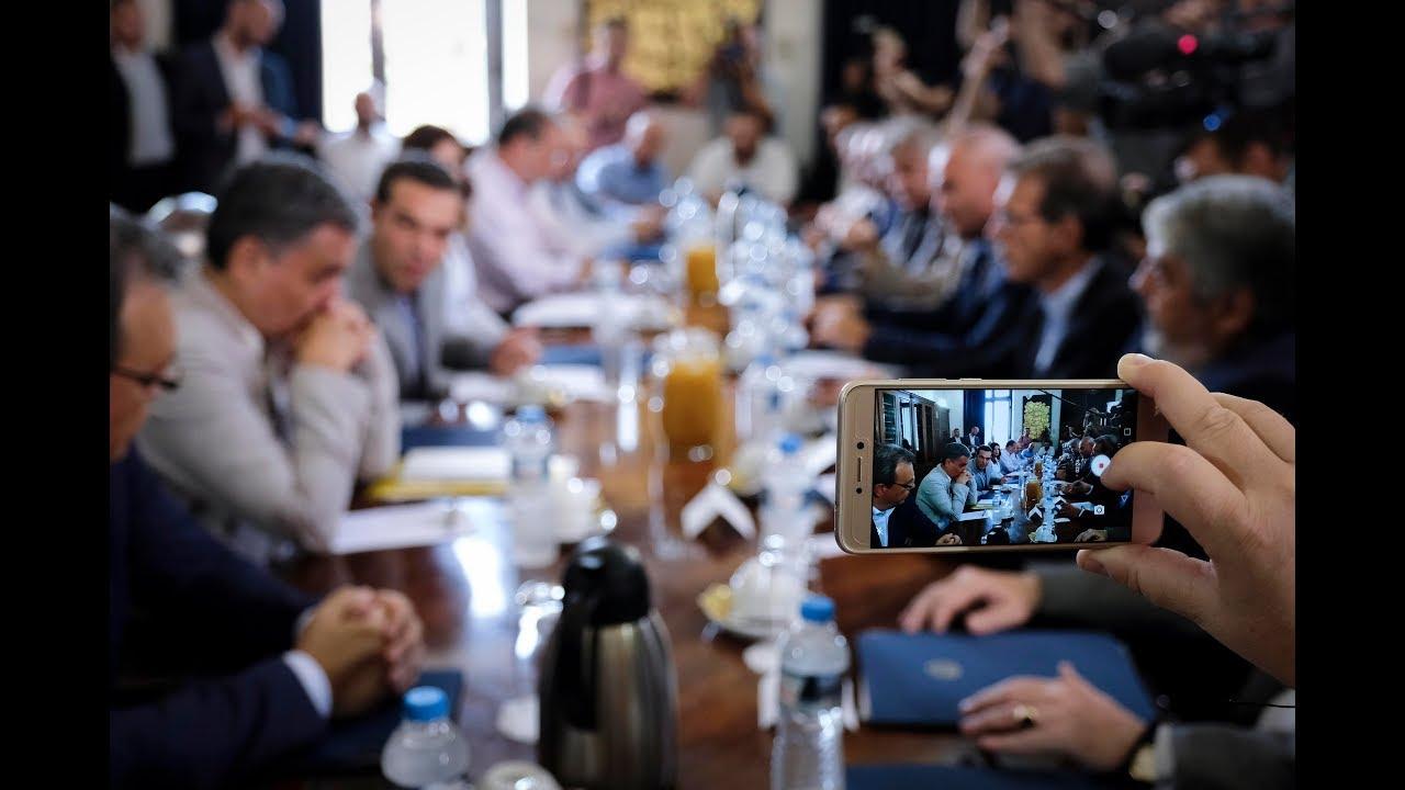 Εισήγηση στη συνάντηση με εκπροσώπους των παραγωγικών φορέων από τη Β. Ελλάδα