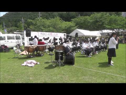 三ツ塚花しょうぶ祭りオープニング (市島中学校吹奏楽部)