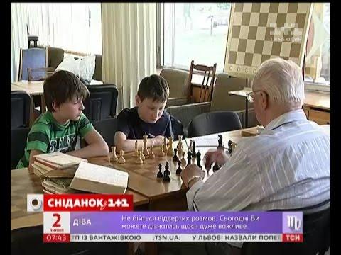 Чому гра в шахи корисна для дітей