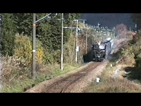 EF58  61 14系9両 9625レ 1993.11.14