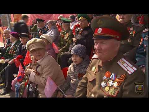 Парад Победы в Тюмени 2018 (видео)