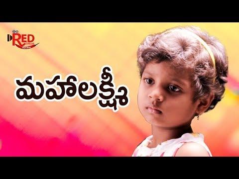 Maha Lakshmi - Latest Telugu Short Film 2019 || Directed By Aryan