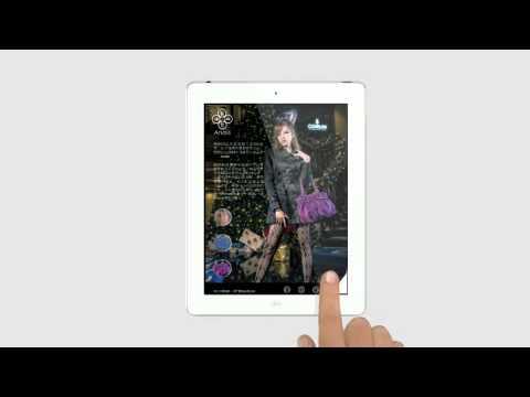 Video of NoPaper Magazine