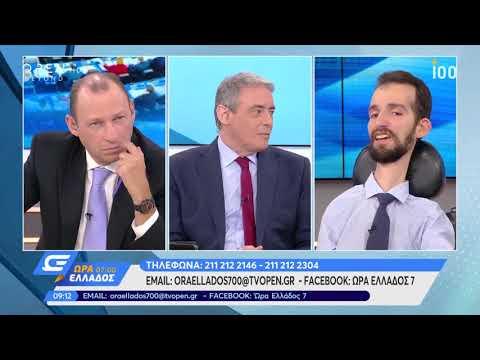 "Video - Κυμπουρόπουλος: ""Με πείραξαν όσα είπε ο Πολάκης - Θέλω να του μιλήσω"""
