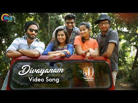 E Malayalam Movie Divayanam Video Song