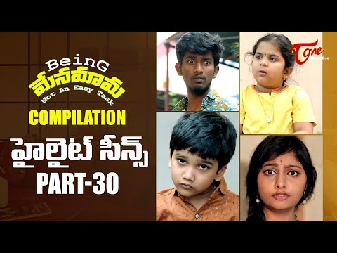 Best of Being Menamama | Telugu Comedy Web Series | Highlight Scenes Vol #30 | Ram Patas | TeluguOne