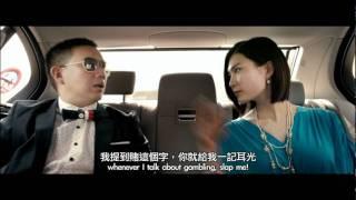 Nonton Mr    Mrs Gambler                            Trailer Film Subtitle Indonesia Streaming Movie Download