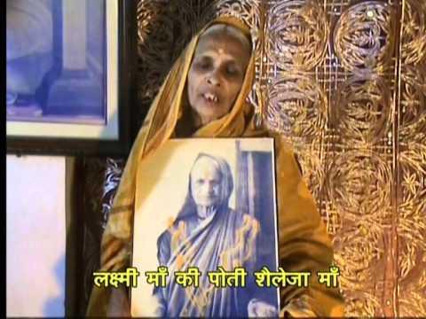 Lyrics of sai baba aarti in english
